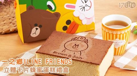 聖誕節/一之鄉/LINE/FRIENDS/立體/卡片/蜂蜜/蛋糕/禮盒/面紙盒/面紙/熊大/兔兔/CONY/莎莉