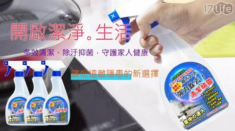 清潔精靈/日本/負離子/鹼性水/清潔劑/清潔/去油/去汙/殺菌/除臭