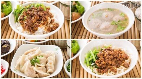 蕎可飯麵/水餃/豬腳飯/米血/肉燥飯