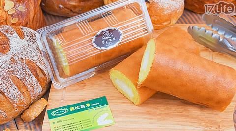 菲比尋常西點烘焙/蛋糕/麵包/點心/甜點/下午茶