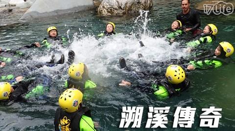 花蓮/溯溪傳奇/溯溪/溪邊