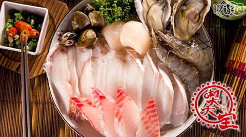 喫太宝/日式鍋物/火鍋/日式/鍋物/鍋