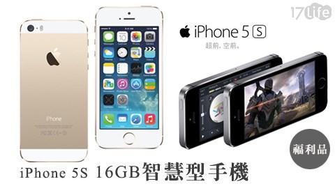 apple 福利品/iPhone 5S/ 16GB /智慧型手機