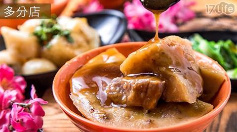 光頭碗粿/肉粽/肉圓/貢丸湯/碗粿/聚餐/小點/紅茶/吃飯/美食