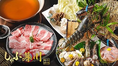 暮川鮨/鍋料理/火鍋/日式