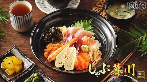 暮川鮨鍋料理/日式料理