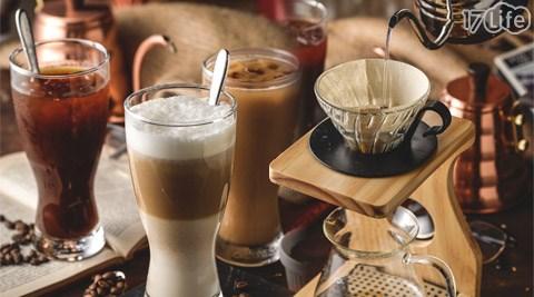 原翠咖啡-消費金額折抵