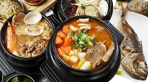 Bannchan 飯饌韓式料理/韓式/小火鍋/韓國料理/火鍋/韓國料理