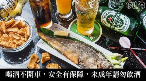 夜貓子/ Pub/啤酒