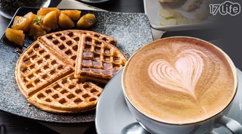 十月咖啡 October Café/咖啡/輕食/早午餐/下午茶/飲料/三明治/桃園/龜山/林口/簡餐