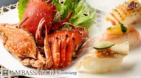 高雄國賓大飯店《i River 愛河牛排海鮮自助餐廳》