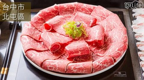 肉魂和牛鑄鐵料理-雙人肉魂經典套餐