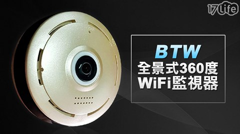 BTW /全景式/ 360 度/ WiFi 監視器