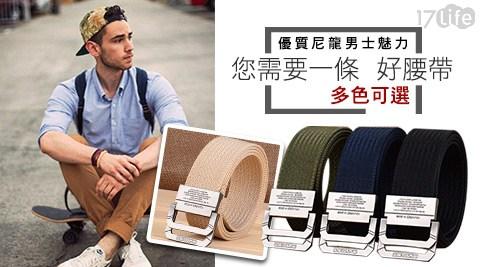時尚/編織/帆布/尼龍/腰帶/皮帶