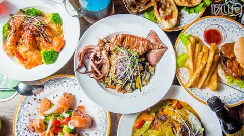 Mix Bistro/餐酒館/下午茶/異國料理/聚餐/小酒吧/酒/義大利麵/PIZZA/桃園