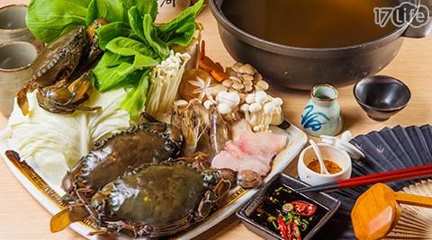 只要388元起即可享有【莊敬十八番料理食堂】原價最高1,280元活紅蟳養生鍋:(A)雙人鍋/(B)四人鍋。