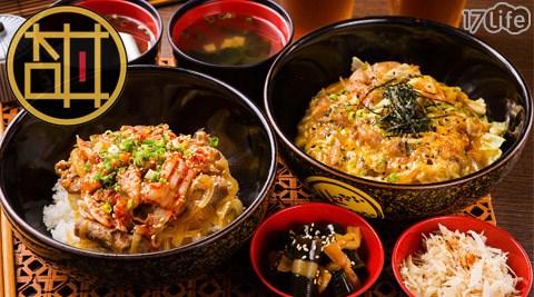 大口丼日式平价丼飯専売/大口/大口丼/丼飯/蓋飯/逢甲/日式/拉麵/咖哩