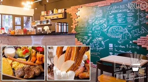 LA。THERE 來這咖啡/LA/LA。THERE/來這咖啡/逢甲/美式/吉拿棒/PIZZA/披薩/義大利麵/燉飯