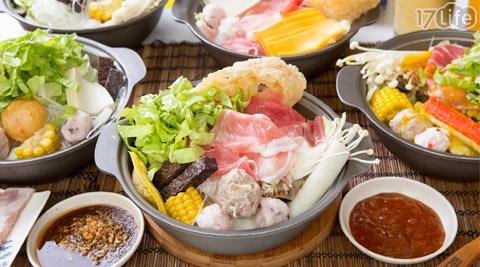 鍋棧/火鍋/肉/鍋物/牛奶鍋