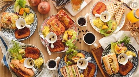手作幸福happiness/早餐