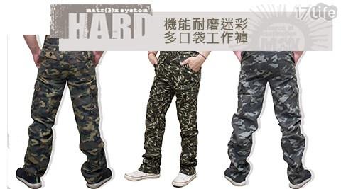機能/耐磨/迷彩/多口袋 /工作褲/長褲/褲