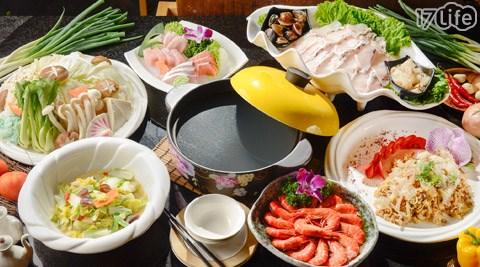 大員禾康/海鮮/宴會/餐廳/聚會/火鍋
