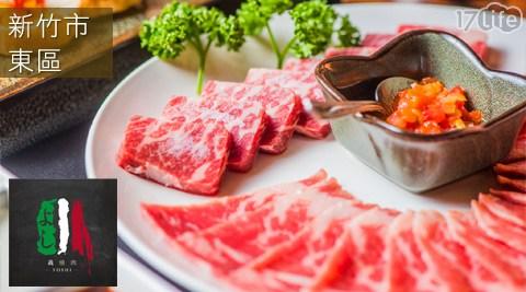 義燒肉-雙人義燒和牛海陸套餐