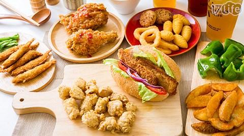 小人物炸雞茶飲專賣店/炸物/飲料/炸雞/薯條