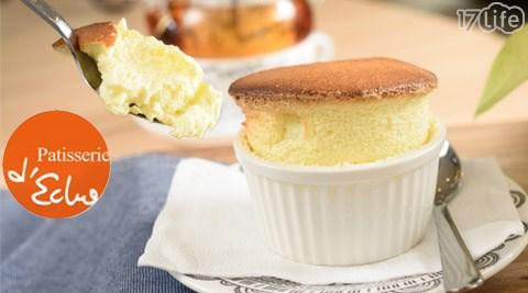 葳格/甜點/手做甜點/內用/生日蛋糕