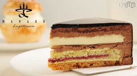 學堂/洋菓子/蛋糕/日式甜點/全台第一