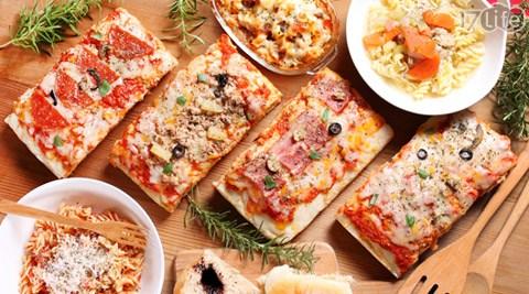 只要65元即可享有【Pizza Bar】原價100元平假日消費金額折抵只要65元即可享有【Pizza Bar】原價100元平假日消費金額折抵,特別推薦:義式臘腸比薩、鮪魚比薩、培根比薩、雙倍起司比薩、焗烤義大利麵、歐洲烤雞肉湯、季節濃湯。