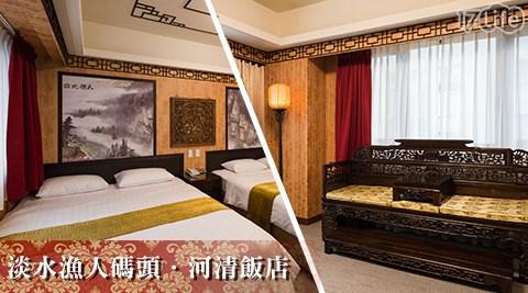 淡水漁人碼頭.河清飯店/淡水/主題/漁人/阿給/雙胞胎/甜甜圈