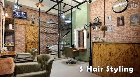 只要388元起即可享有【S Hair Styling】原價最高5,000元美髮專案:(A)G.GLORIA極致蒂聖絲系列洗剪護/(B)G.GLORIA閃耀潤澤溫塑/離子燙髮(2選1)。