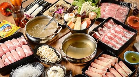 真賀涮涮鍋/火鍋