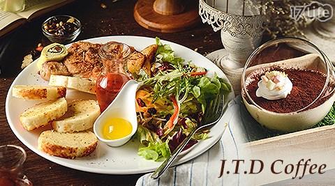 高雄/鹽埕/J.T.D/Coffee/Brunch/早午餐/咖啡/輕食/下午茶/甜點/義大利麵/鬆餅/果汁/沙拉/三明治