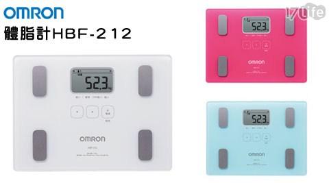 平均每台最低只要1440元起(含運)即可購得【OMRON歐姆龍】體脂計(HBF-212)1台/2台,顏色:湖水藍/白色/桃紅色。