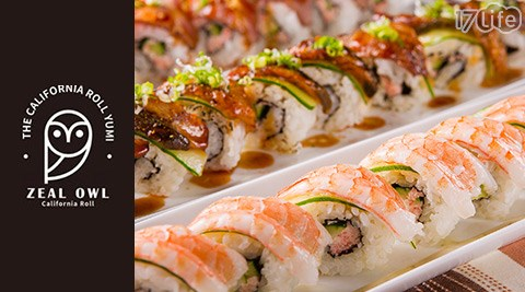 Huku/加州卷/壽司/美式壽司/早餐/午餐/早午餐