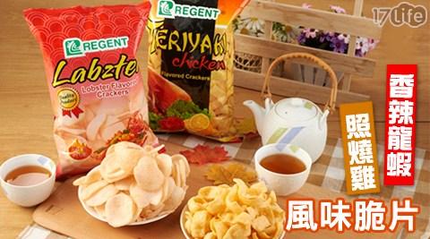 平均每包最低只要39元起(含運)即可購得【菲律賓利進】香辣龍蝦/照燒雞風味脆片10包/20包(100g/包)。