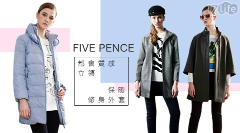 FIVE PENCE/五個銅貨/立領/保暖/修身/外套