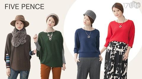 FIVE PENCE/五個銅貨/一字領/蝴蝶袖/修身/毛衣/圓領/斜紋/七分袖