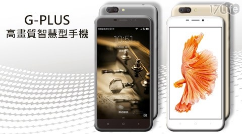 G-PLUS/ F55 /雙鏡頭/4G/高畫質/智慧型手機