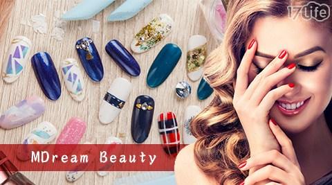 只要399元起即可享有【MDream Beauty】原價最高2,500元美甲美體專案:(A)Pantone風手/足部造型凝膠+基礎保養/(B)流行趨勢設計師款手/足部部凝膠+基礎保養/(C)恆亮水潤美顏嫩膚/(D)纖盈體刷美型+全身精油SPA按摩/(E)暖身活絡全身精油SPA按摩。