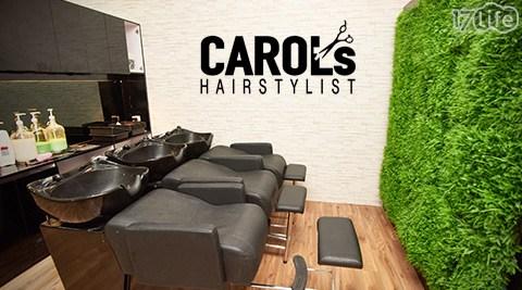 只要299元起即可享有【Carol's Hair Stylist】原價最高4,000元美髮專案只要299元起即可享有【Carol's Hair Stylist】原價最高4,000元美髮專案:(A)日系哥德式深層護髮/(B)超夯人氣歌德式接色/補染髮/(C)質感歌德式炫麗染護髮(不限髮長)。