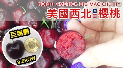 日本和歌山產空運水蜜桃原裝箱(15顆/盒)
