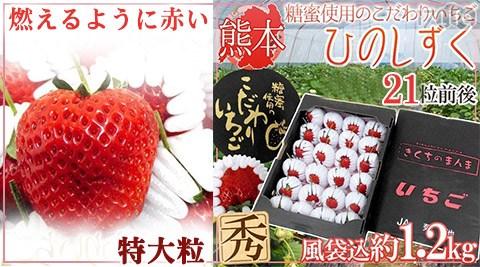 平均最低只要136元起(含運)即可享有【熊本空運溫室超大日本糖蜜草莓精裝限定禮盒】-平均最低只要136元起(含運)即可享有【熊本空運溫室超大日本糖蜜草莓精裝限定禮盒】 :1盒(21顆)/2盒(42顆)。(21顆/盒)