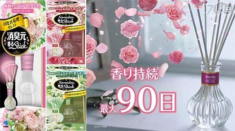 平均最低只要229元起(含運)即可享有【日本製小林製藥】日比谷花壇 精油 擴香竹 70ml:1入/2入/3入/4入/6入/8入/10入/24入。