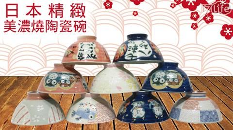 日安工房/日本/精緻/美濃燒/陶/瓷/碗/麵碗/湯碗/碗/精品/家具/餐具/筷