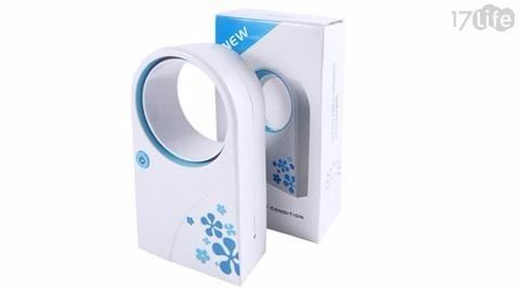 【weweGO】環保矽膠保鮮便當盒