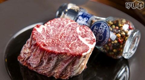 店取:只要1,190元即可享有【台北濱江】原價1,600元澳洲和牛菲力牛排乙份(300g±10%)。