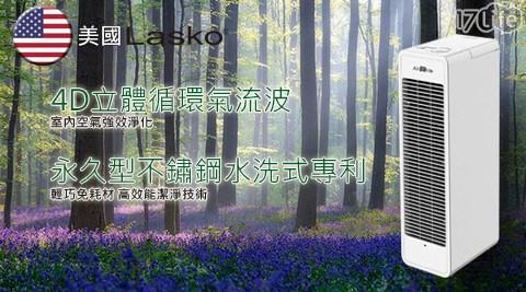 【美國Lasko】/極淨峰/AirWhite/靜電集塵/空氣清淨機/ A534TW